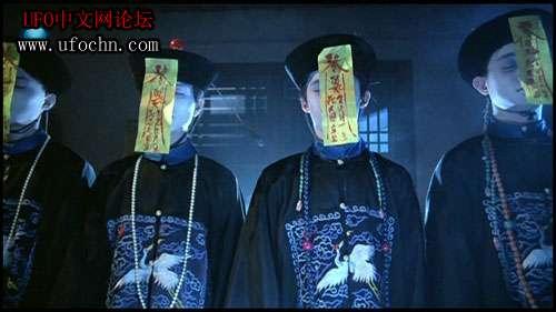 """民间""""赶尸""""真相调查  三赶与三不赶39 / 作者:伤我心太深 / 帖子ID:5092"""