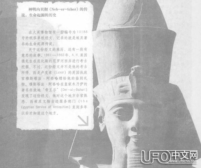《古埃及的咒语》PDF下载53 / 作者:伤我心太深 / 帖子ID:22348