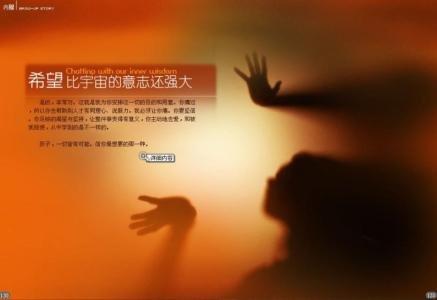 《与神对话》pdf 全文11部 在线阅读下载0 / 作者:伤我心太深 / 帖子ID:22508
