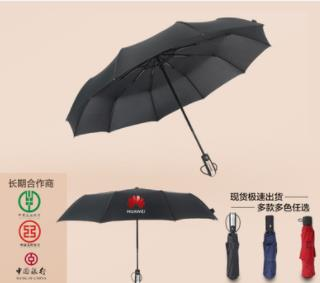 大庆哪里有雨伞批发的 _ 深圳雨伞厂家地址