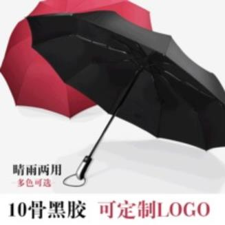 无锡雨伞厂家