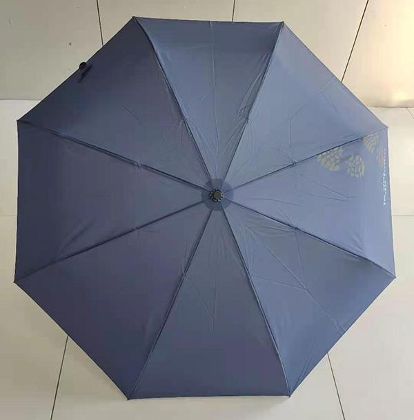 安徽雨伞定制 _ 信誉保证