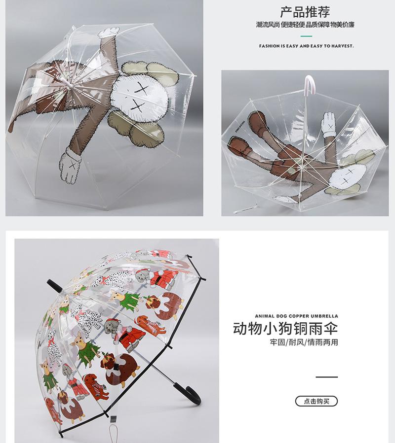 漳州专业雨伞批发 _ 厂家直销