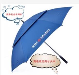 广告伞也需要创新不被淘汰,雨伞批发市场在哪里