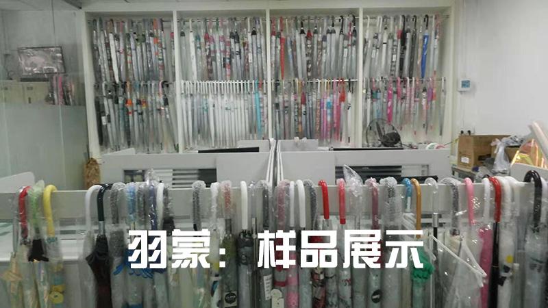 绍兴专业雨伞批发 _ 价格多少钱