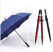 雨伞厂 _ 性价比最高