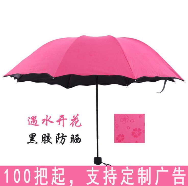赣州广告伞定制