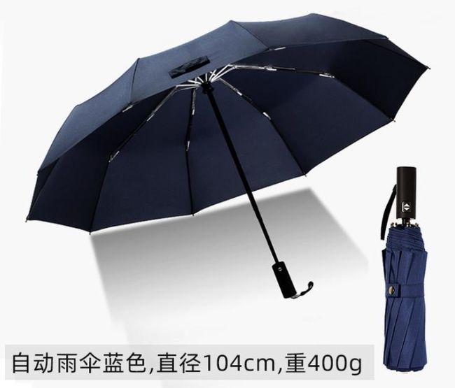 阳江礼品伞定制