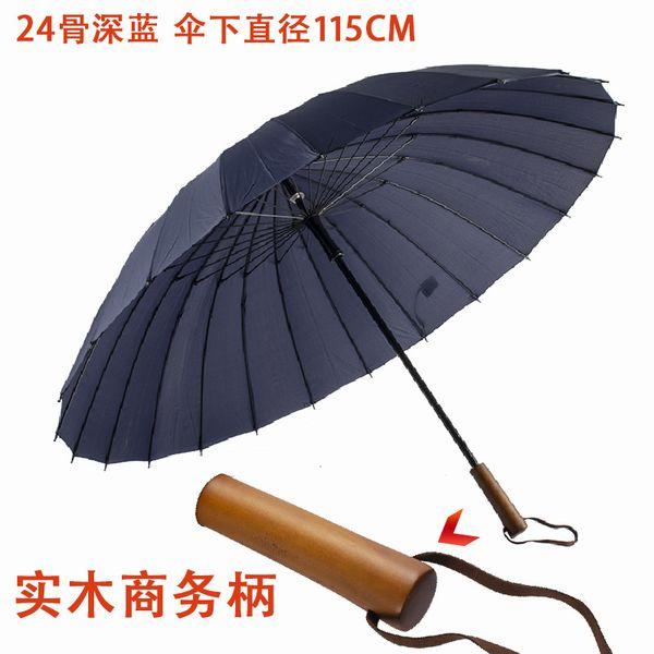 三明专业雨伞批发 _ 定制雨伞价位与厂家