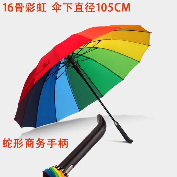 雨伞批发价格在13到14元 _ 雨伞厂家批发价格和图片