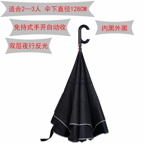 Concord(NH) mohendra dutt umbrella manufacturing co