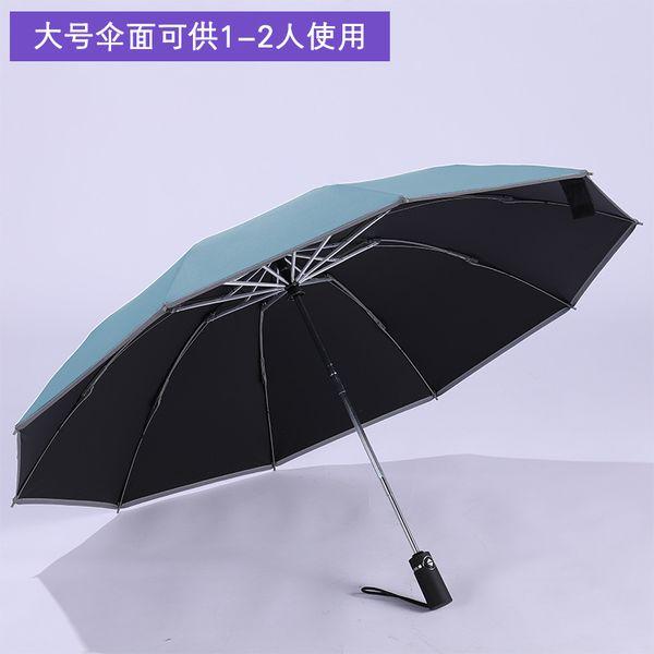 张家口哪里有雨伞批发的