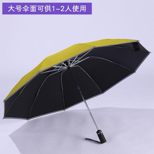 乐山雨伞定制 _ 售后保障