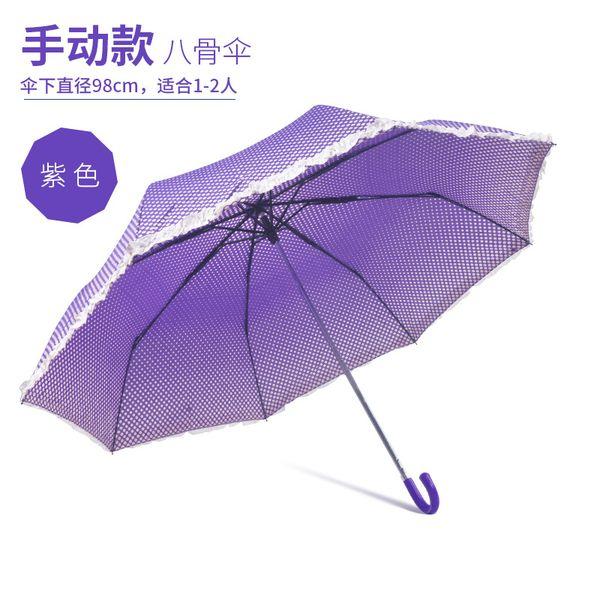 绍兴雨伞定制 _ 雨伞的生产厂家在哪里