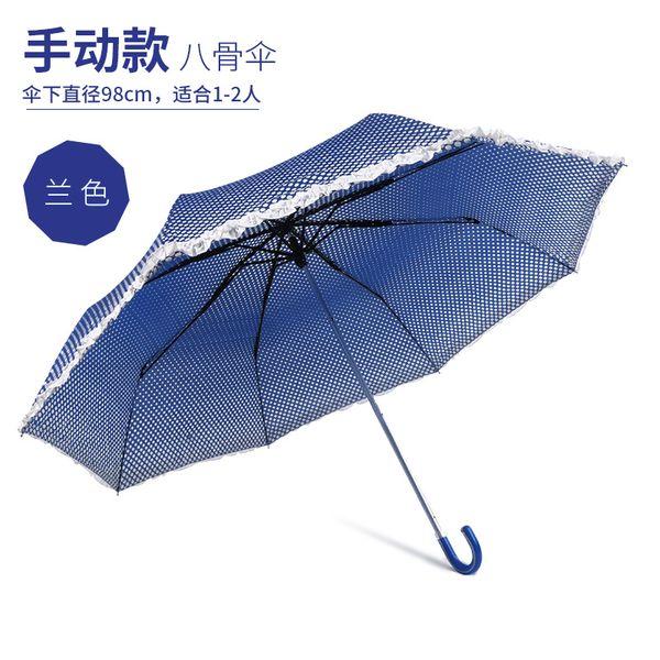 荆州礼品伞定制 _ 雨伞批发商厂家电话