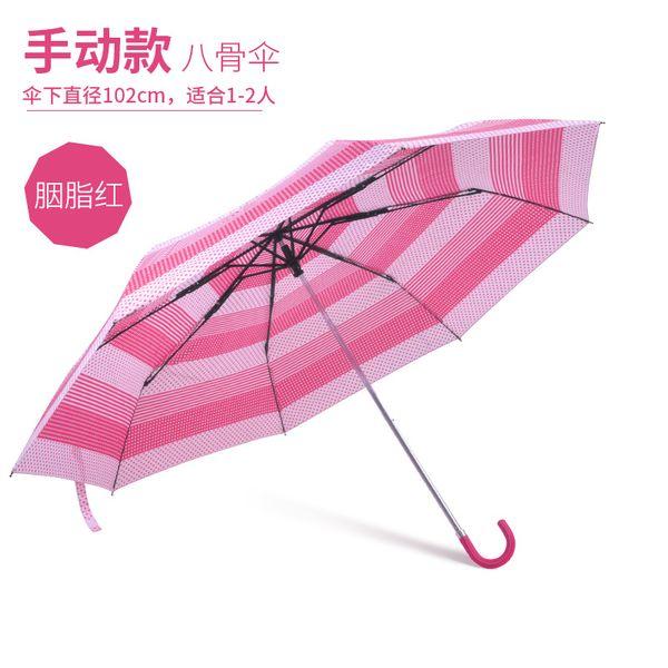 广安专业雨伞批发 _ 广告伞多少钱一把