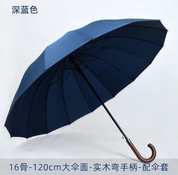 濮阳雨伞定制 _ 性能可靠