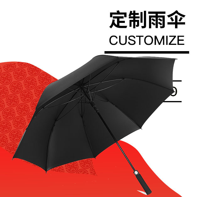 Charleston(WV) who invented the umbrella in china