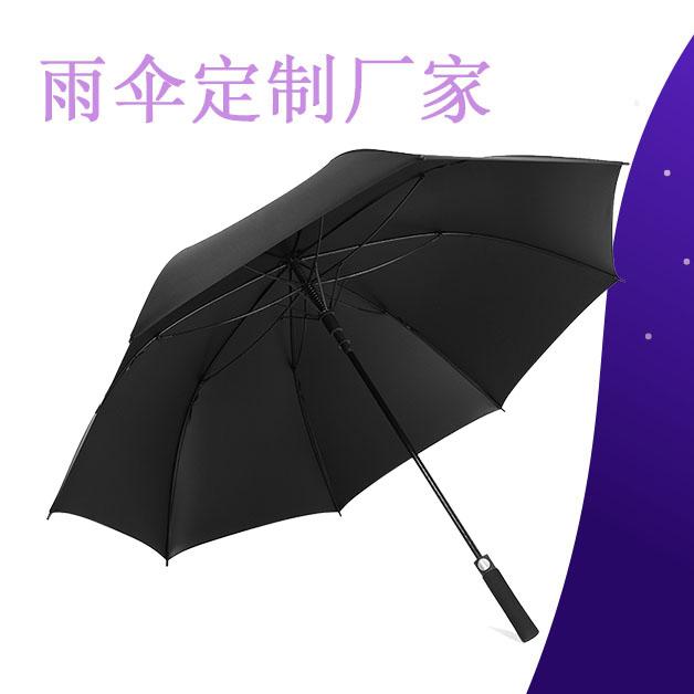 株洲雨伞厂家 _ 哪家专业