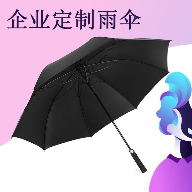 贵港雨伞厂家 _ 安全可靠