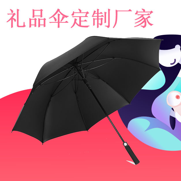许昌雨伞厂家 _ 量大从优
