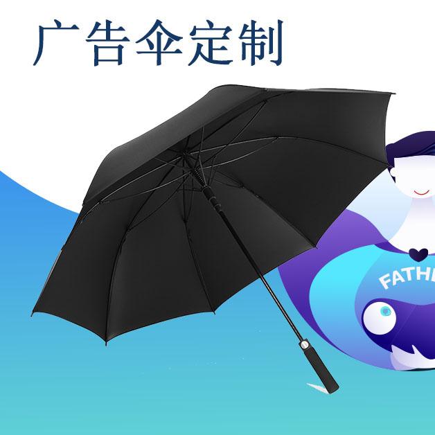 广东哪里雨伞厂最多 _ 定制价格