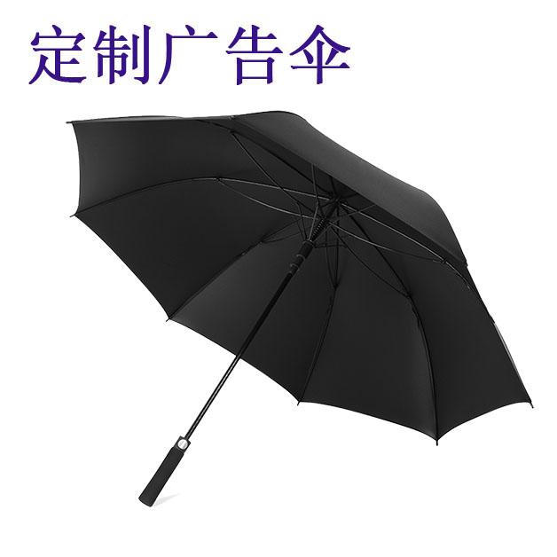 山东专业雨伞批发 _ 样式优雅