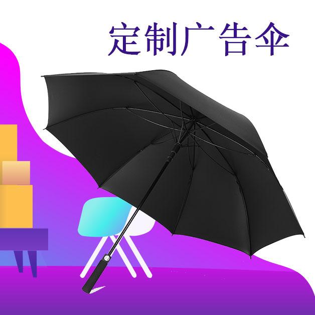Hawaii umbrella manufacturing cost
