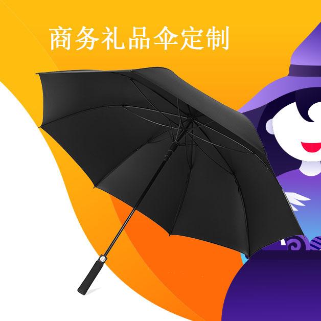 黄山哪里有雨伞批发的 _ 安全可靠