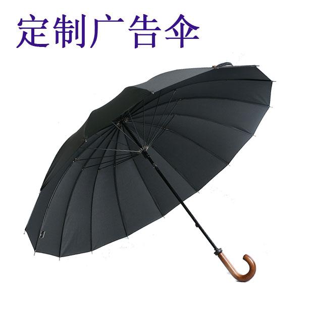 雨伞批发商厂家电话 _ 品质优良
