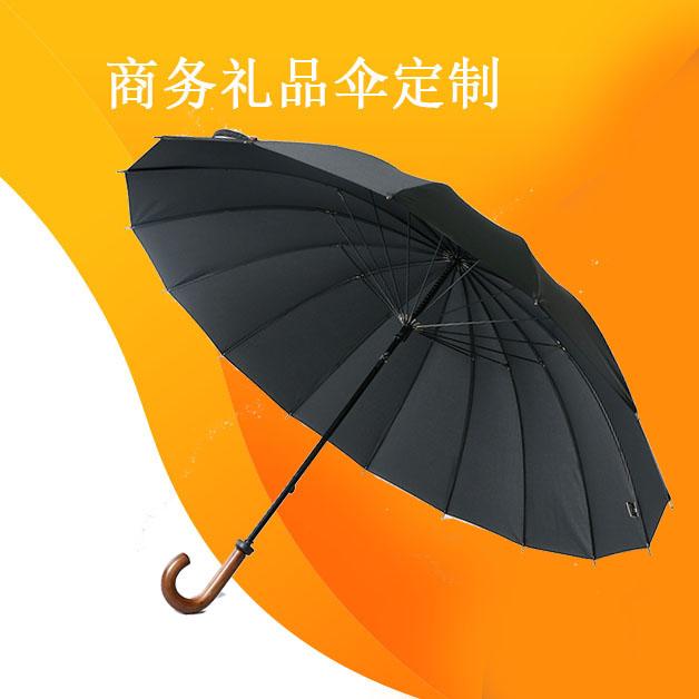 Springfield(IL) umbrella manufacturing company