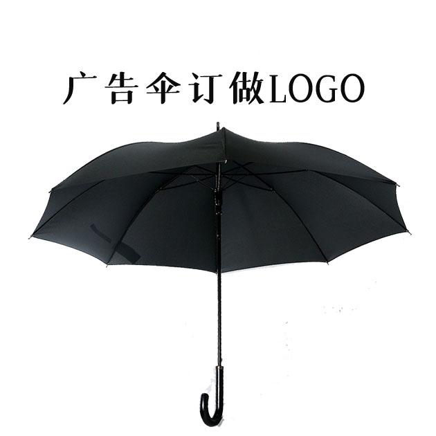 New York personalized umbrellas