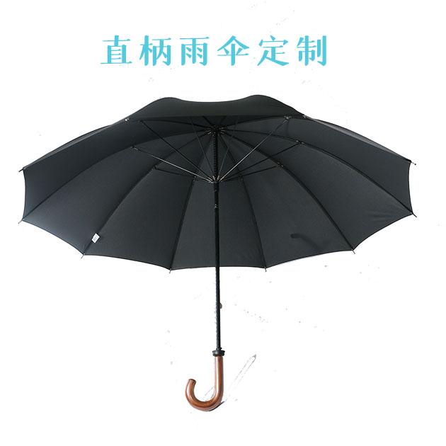 鹤岗礼品伞定制 _ 雨伞批发厂家电话