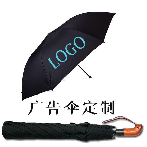 舟山雨伞厂家 _ 杭州雨伞厂家