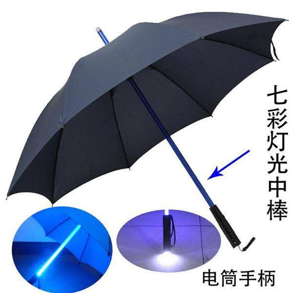 铁岭雨伞厂家 _ 经久耐用