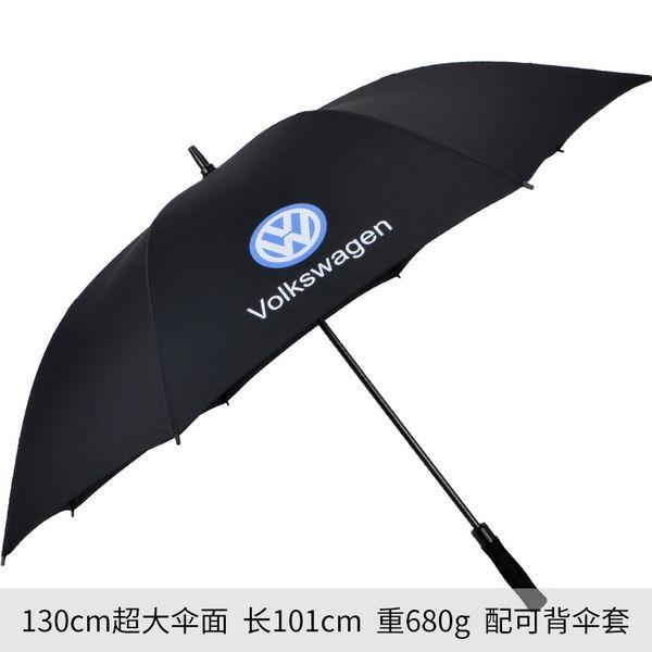 梅州礼品伞定制 _ 杭州雨伞厂家