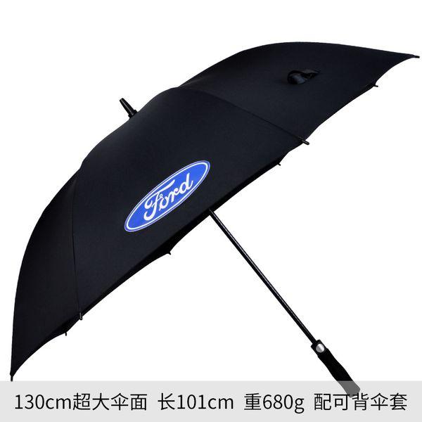 黑龙江广告伞定制 _ 性价比最高