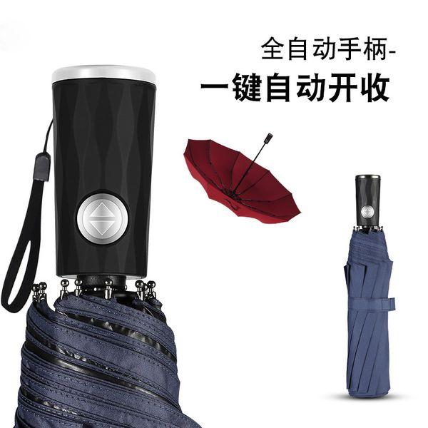芜湖雨伞定制 _ 深圳雨伞厂家价格和图片