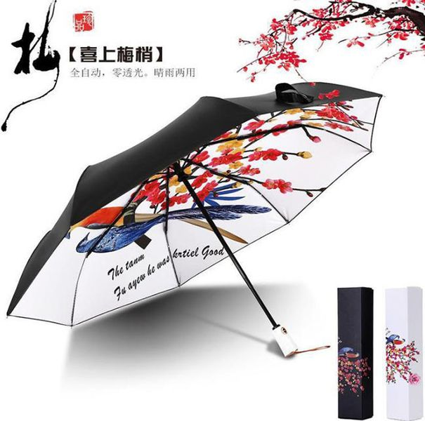 Helena(MT) personalized umbrellas for weddings